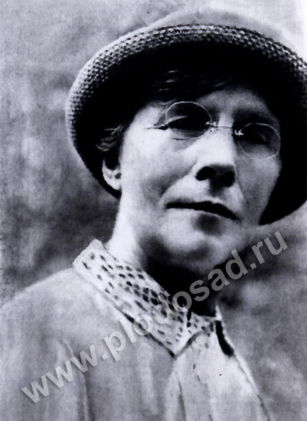 Дочь Мария Ивановна