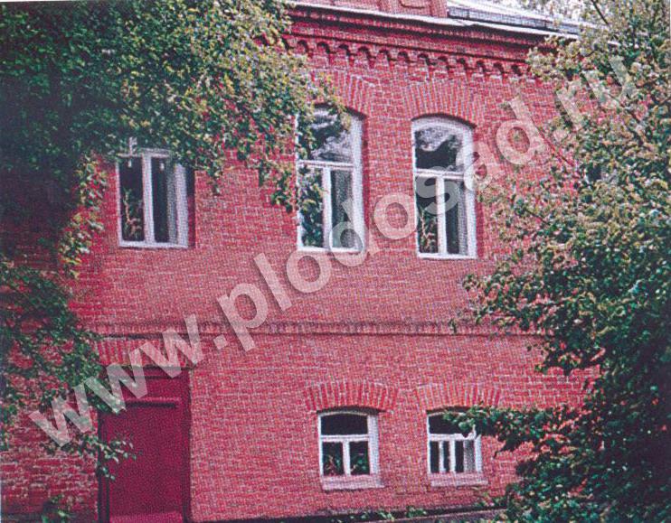 Дом-музей Мичурина