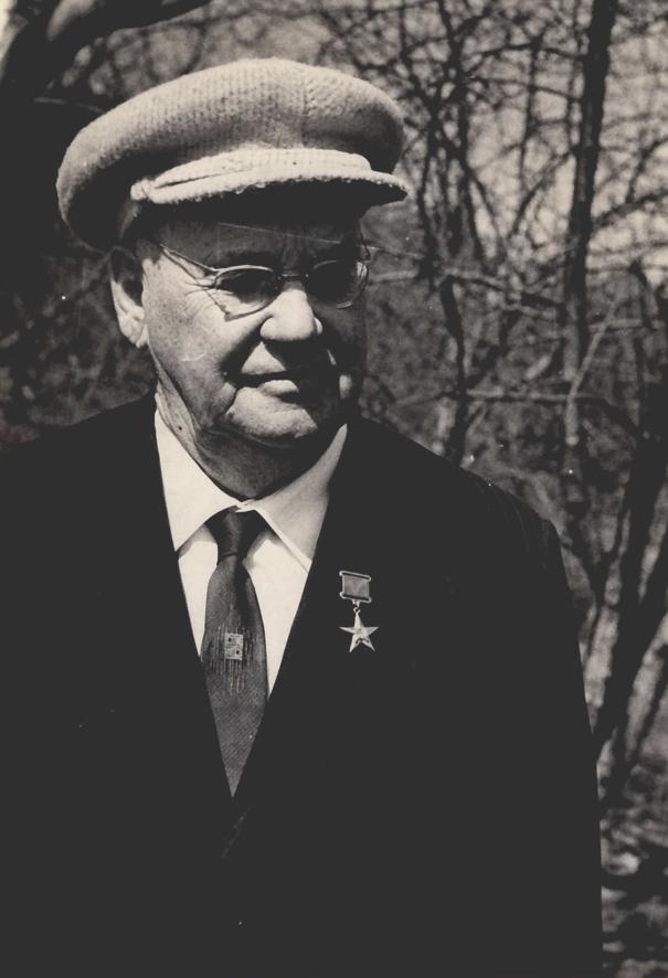 М.А. Лисавенко. 27 апреля 1967