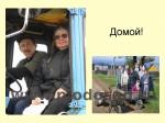 posadka-yabloni-25