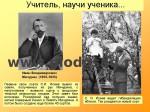 sorta-yabloni-isaeva-03