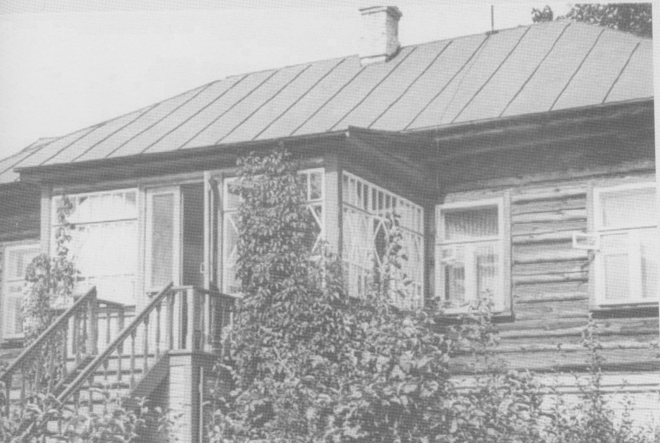 Дом в Мичуринске