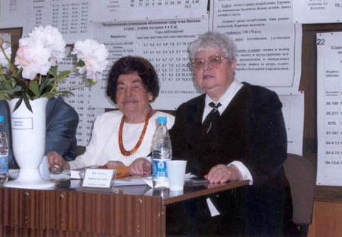 С профессором И. С. Исаевой на Учёном совете Московского института садоводства, 2005 г.