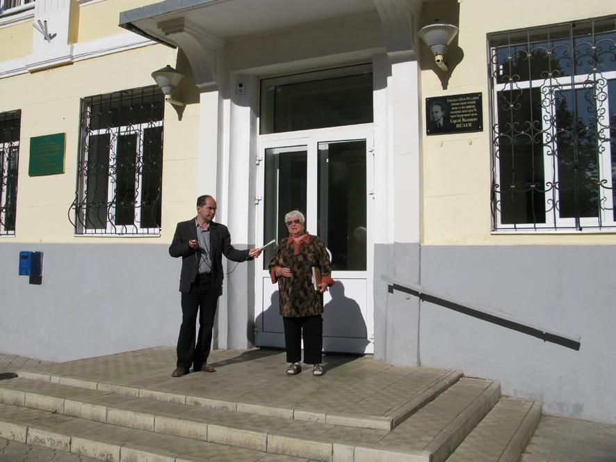 На открытии мемориальной доски С. И. Исаева (2 сентября 2011 г.)на здании первого в нашей стране института садоводства (ныне ВНИИС им. И. В. Миурина)