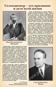 List_02_Текст_ПЕРВ
